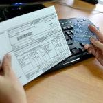 Изображение - Инструкция по созданию личного кабинета для оплаты коммунальных услуг %D0%9E%D0%BF%D0%BB%D0%B0%D1%82%D0%B0-20-150x150