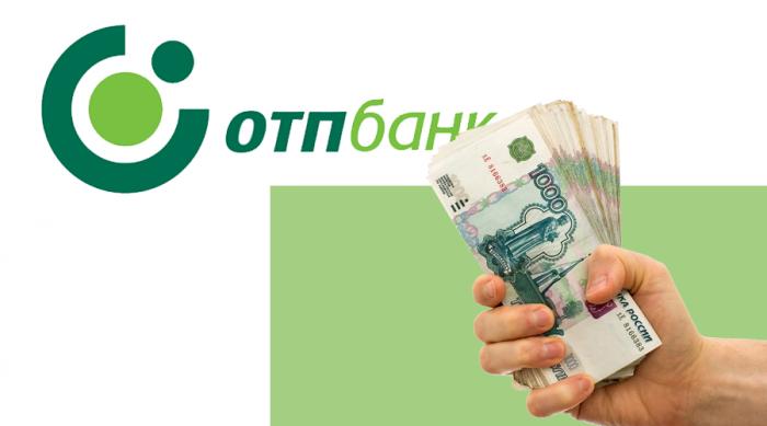 Деньги с карты на телефон мтс