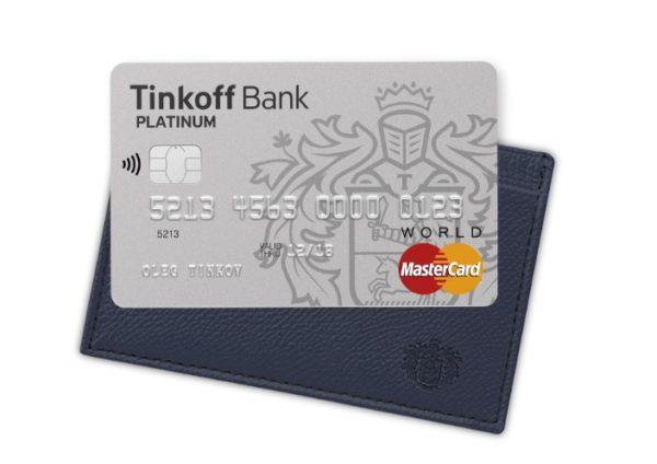 оплатить кредит банка тинькофф по номеру договора с карты другого банка финансы и кредиты введение