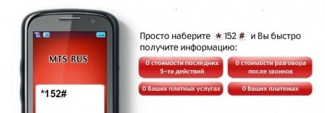 С мобильного