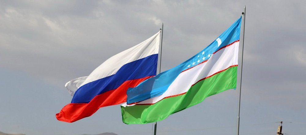 Флаги России и Узбекистана