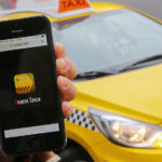Изображение - Как оплатить яндекс такси картой 17db7cb179e59a80ddb2357b657cba701-150x150