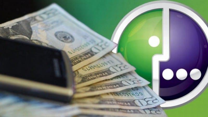 Как взять в кредит у мегафона кредит для ип без залога новосибирск