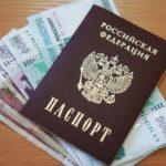 Проверит по паспорту
