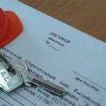 Рефинансировать в ипотеку