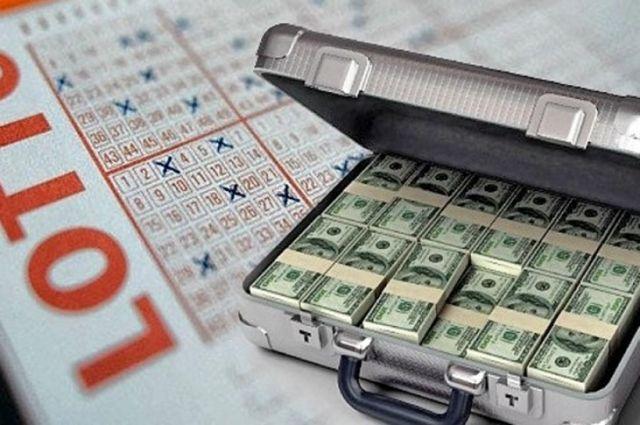 Оплатить налог с выигрыша в лотерею