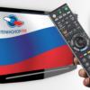 Почему после оплаты не показывают каналы Триколор ТВ