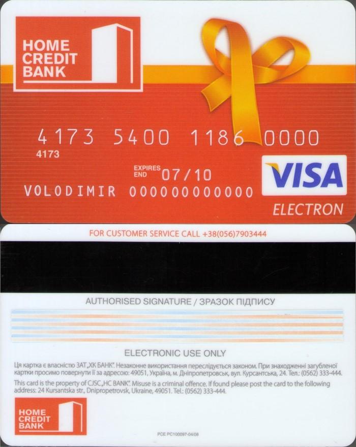 Помощь в получении кредита в москве с плохой кредитной историей