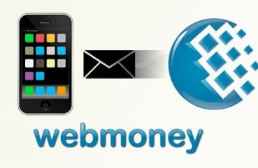 Изображение - Как с webmoney перевести деньги на телефон b0c0b78d79ba883_369x2411