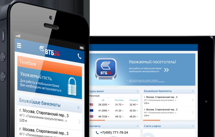 Оплата кредита ВТБ 24 онлайн