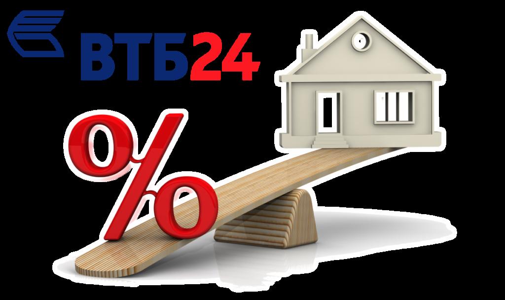 Рефинансировать кредит в втб 24