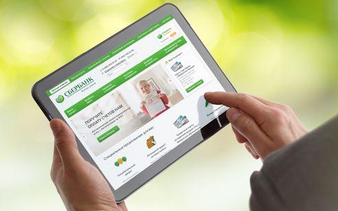 как погасить чужой кредит через сбербанк онлайн