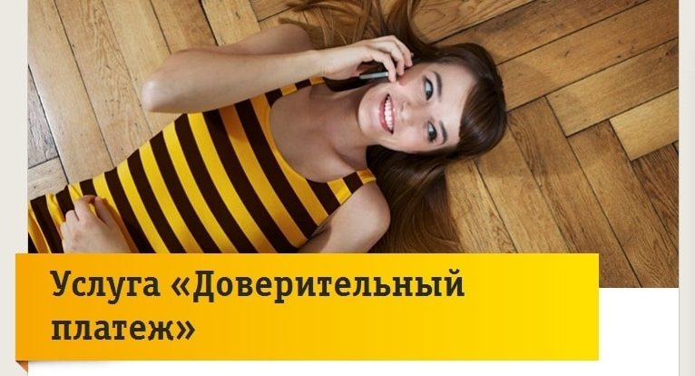 кредит на 10000 грн приватбанк