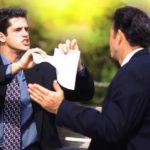 Как перестать быть поручителем