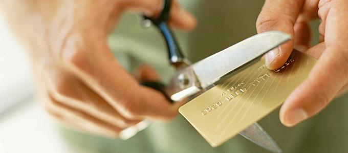 Погасить и закрыть кредитную карту