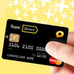 Изображение - Как оплатить яндекс такси картой orig1-1-150x150
