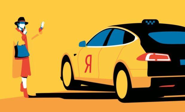 Изображение - Как оплатить яндекс такси картой predvaritelnyj-zakaz-yandex1
