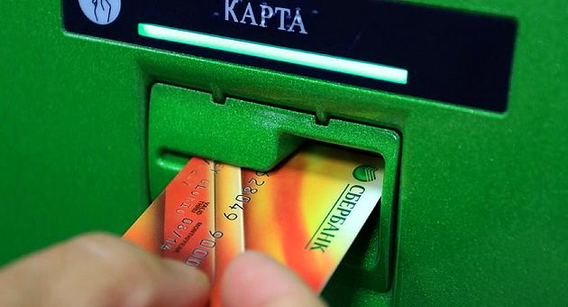 Пользование кредитной картой Сбербанка