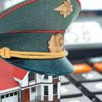 Рефинансирование займа для военных